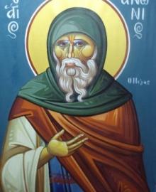 Alimpertis Alexandros